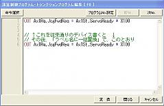 05c3cf9b160517fbe8dd671d676b79e603.jpg